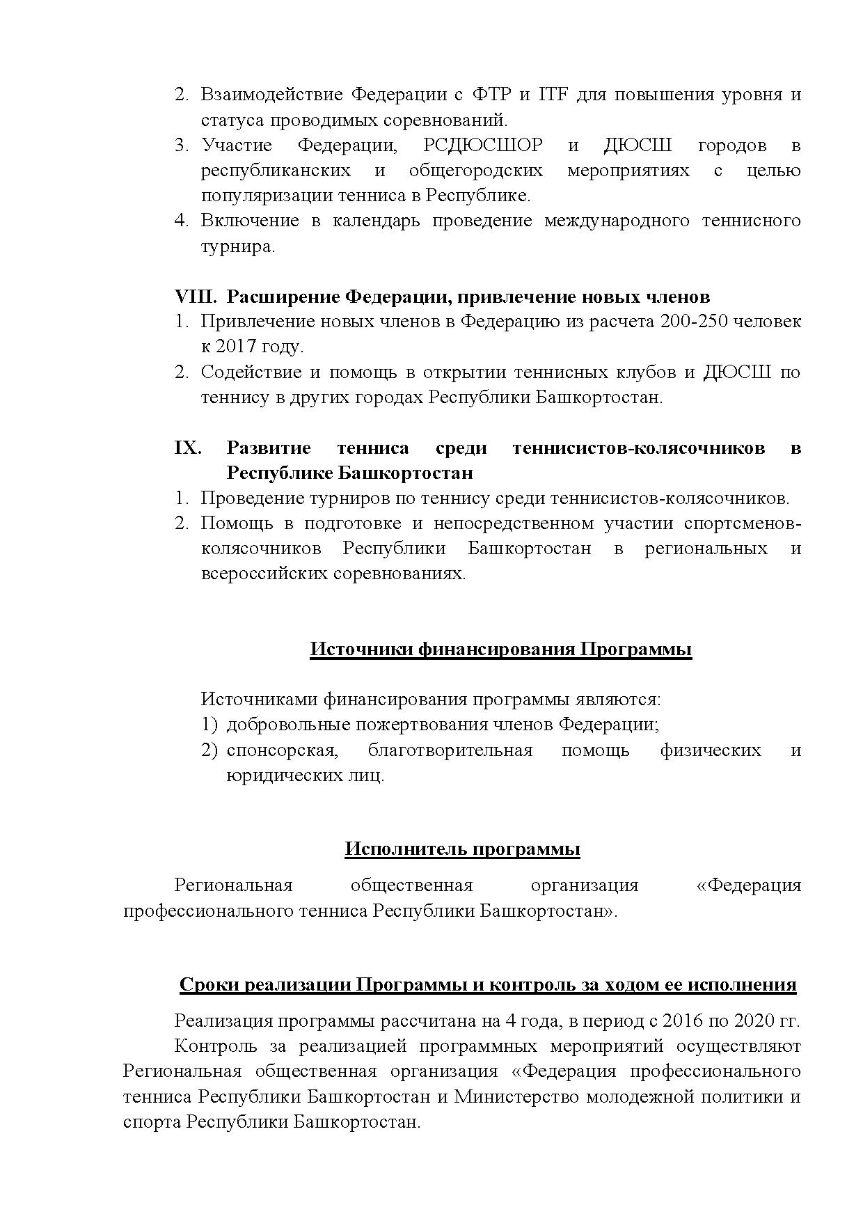 page_00009